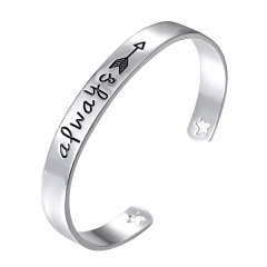 You Can Dream It. You Can Do It DIY English Lettering Bracelet Always