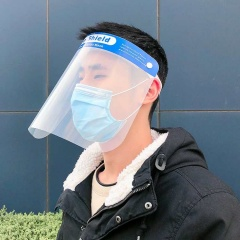 30PC/Lot SAFETY FACE SHIELD With CLEAR FLIP-UP VISOR Shop Garden Industry Dental Medical SAFETY FACE SHIELD 1