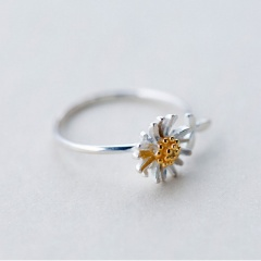 Fashion Womens Silver Sunflower Leaf Ring Opening Finger Adjustable Ring Jewelry Flower