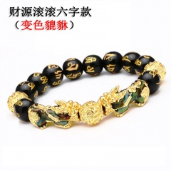Pixu Beads Lucky Ward Off Evil Spirits Men's Bracelet BR20Y0033-1