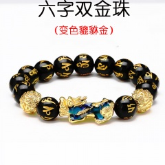Color-changing Pixiu Six-character Mantra Transfer Beads Evil Spirits Lucky Bracelet BR20Y0096-1