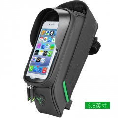 Bicycle Bag Saddle Bag Riding Equipment Accessories 5.8 inch
