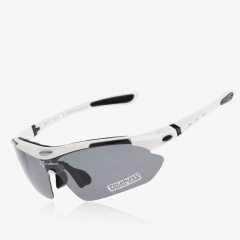 Cycling Glasses Outdoor Sports Bike With Myopia Frame Glasses White
