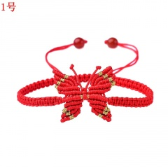 Butterfly Woven Rope Adjustable Bracelet Femme Lucky for Women Jewelry Birthday Gift 1# Red