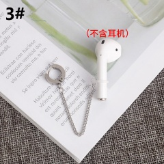 1 Piece Bluetooth Headset Anti-lost Chain Long Ear Hoop Earrings style 3