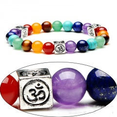 3 Yoga Symbol Square Beads Seven Chakra Natural Stone Woven Beaded Bracelet (Bead: 8mm, circumference: 18.5cm) Ancient silver