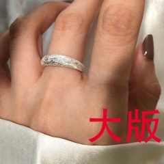 Silver Plated Copper Flash Sand Open Ring big