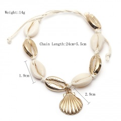 Shell fan-shaped beach anklet (Circumference: 24+5cm) gold